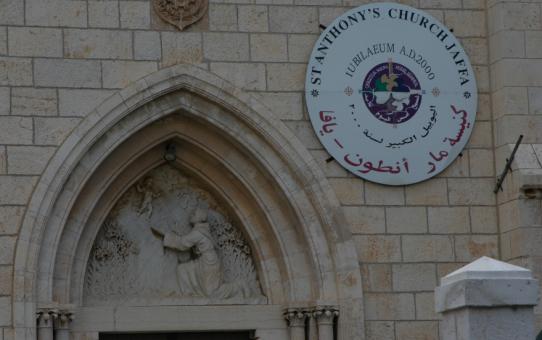 Kościół Katolicki w Ziemi Świętej