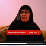 Mutairi_video