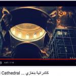 Katedra Bengazi
