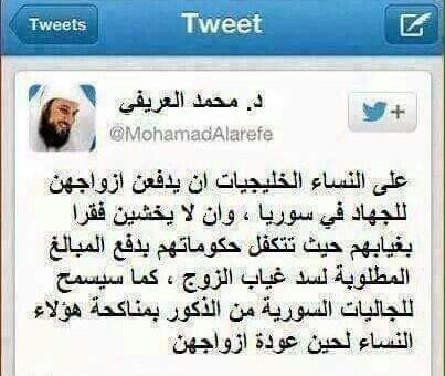 Dżihad w Syrii to sprawa wszystkich muzułmanów!!!