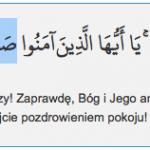 Koran33_56