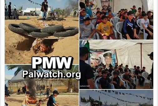 Wspierajmy Palestyńczyków, a będziemy mieli nowy Kalifat