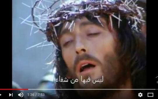 Wielki Piątek - męka Pana Jezusa Chrystusa
