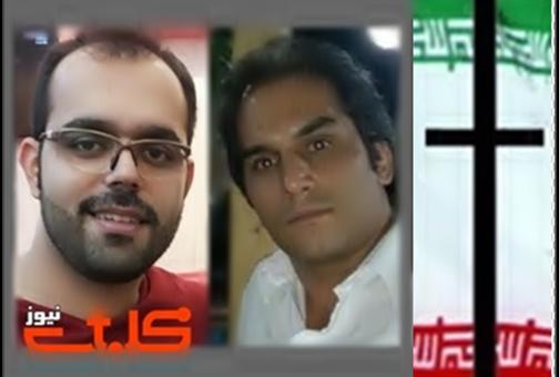 Dwaj irańscy chrześcijanie otrzymali po 10 lat więzienia