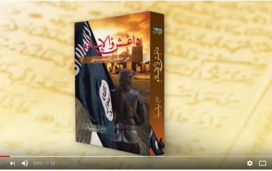 Barbarzyństwo ISIS reprezentuje prawdziwy islam w jego czystej postaci