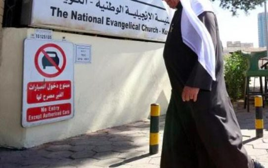 Asyryjski ksiądz jedynym miejscowym duchownym w Kuwejcie