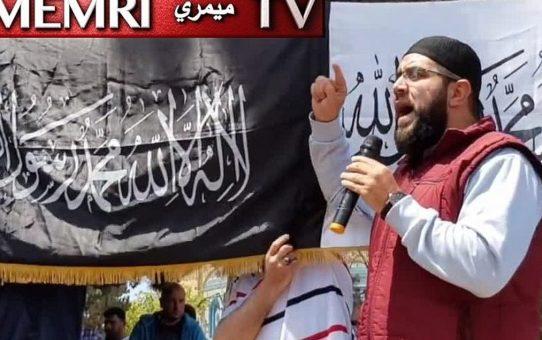 Palestyński imam ogłosił, że każdy muzułmanin to bomba zegarowa czekająca na dżihad