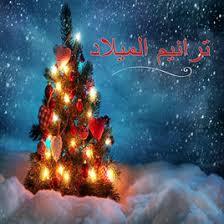 W Libanie podpalono choinkę bożonarodzeniową
