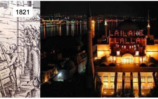 Hagia Sofia ogłasza wielkość Allaha