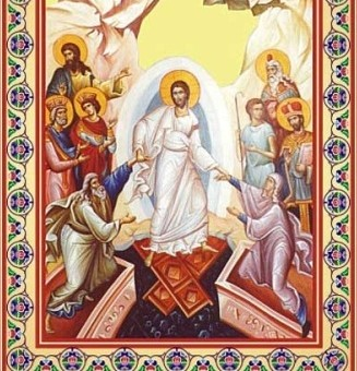 Rany Wielkanocne