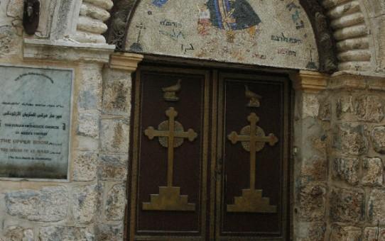 Klasztor św. Marka w Jerozolimie