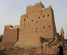Ślady chrześcijańskiej cywilizacji w Arabii Saudyjskiej