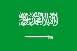 Wasz brat z Arabii Saudyjskiej