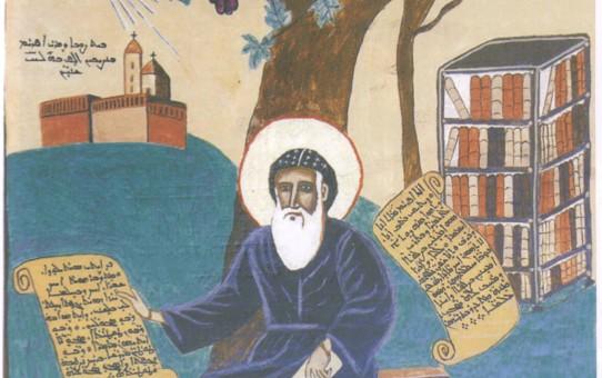 Kościoły Asyryjczyków