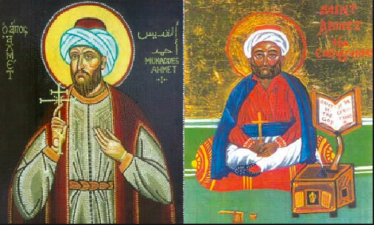 Św. Ahmed, męczennik