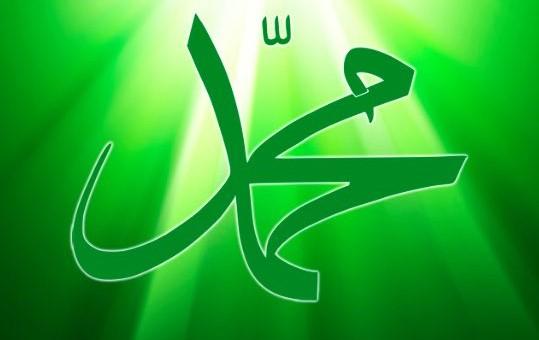 Czy modlitwa muzułmanów wyciągnie Mahometa z piekła?