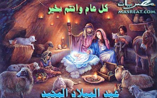 Narodzenie Chrystusa oznacza miłość i pokój