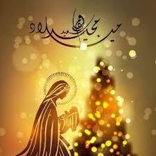 Boże Narodzenie - smutek i radość chrześcijan Orientu