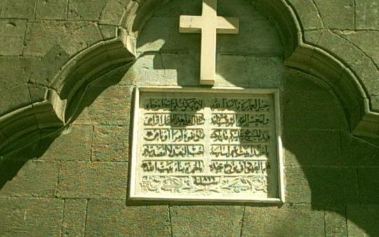 Arabizacja wspólnot chrześcijańskich w VIII w.