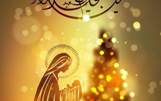 Boże Narodzenie w Tunezji